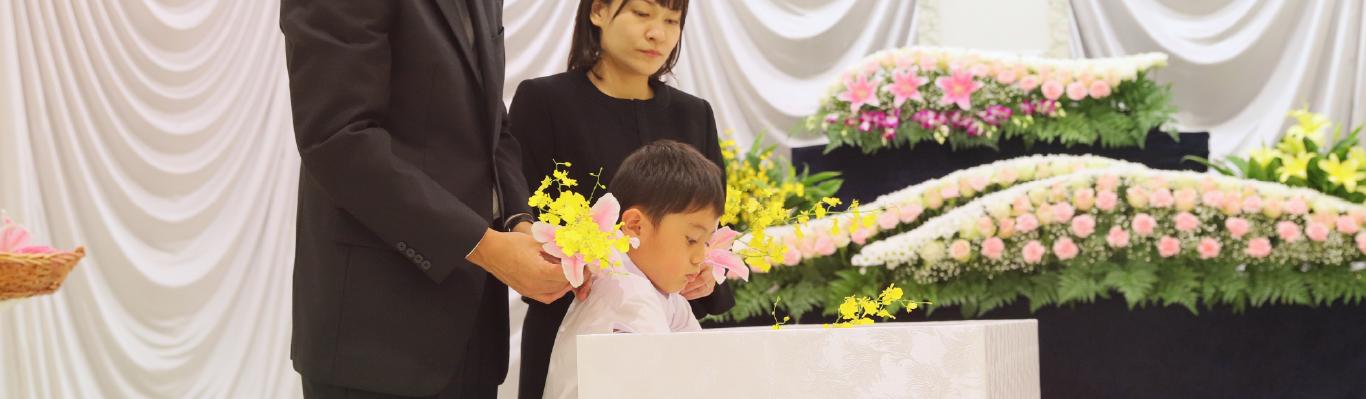 初めてのお葬式の方へ・葬儀の流れ