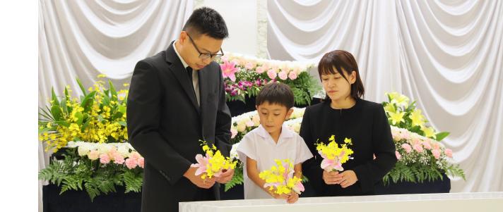 ご遺族と心を分かち合い、悲しみを共有できる葬儀社でありたい